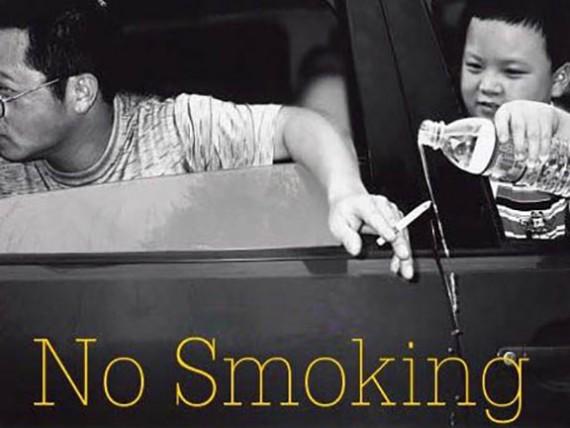 Funny-Smoking